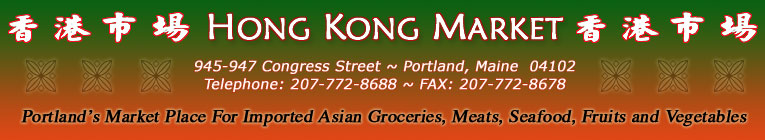 Hong Kong Market, Asian Market, Asian Groceries, Asian Marketplace, Chinese Market, Imported Asian Groceries