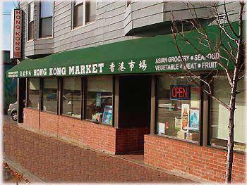 Honk Kong Market Maine