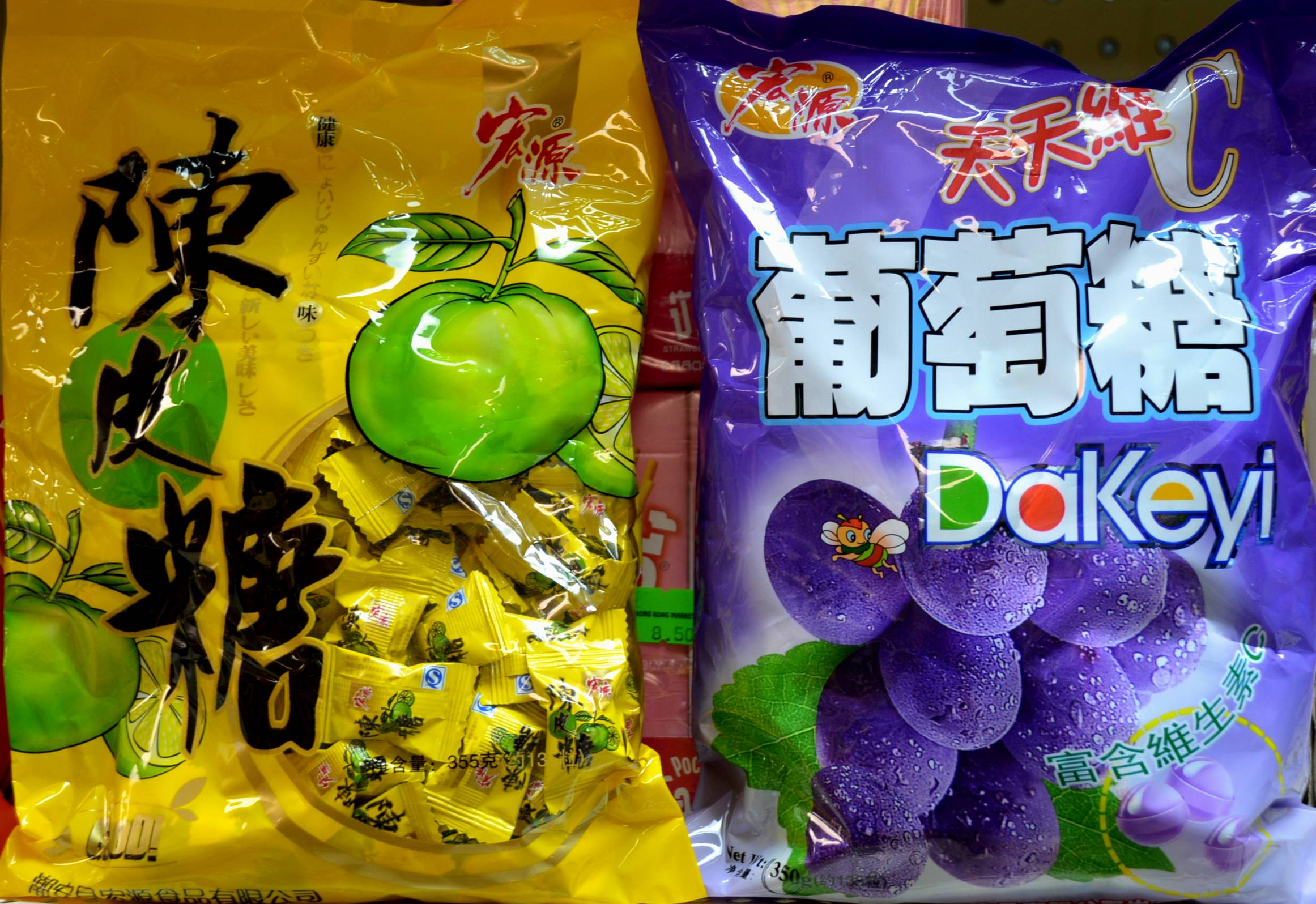 snack industry in hong kong In 2015, hong kong retail food sector sales rose 39% to $119 billion, a positive  growth trend forecast to  snacks and some hot food options.
