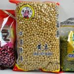 Dried Beans 1