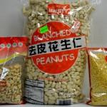 Dried Beans 3