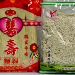 Dried Noodles 13