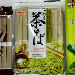 Dried Noodles 8