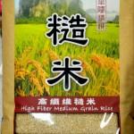 Rice 11