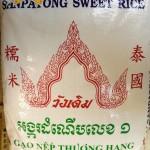 Rice 5