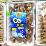 Sea food 4