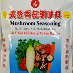 Seasoning 1