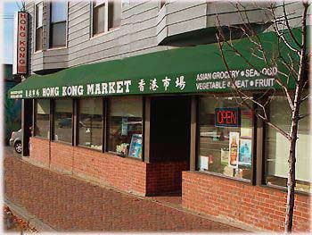 Hong Kong Market, Portland, Maine